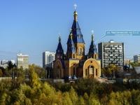 улица Чертановская, дом 2 к.2 СТР1. храм Державной иконы Божией Матери