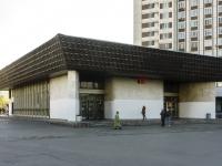 Чертаново Северное район, улица Чертановская. станция метро Чертановская