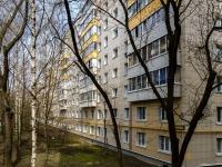 Чертаново Северное район, улица Чертановская, дом 1 к.1. многоквартирный дом
