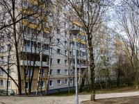 Чертаново Северное район, улица Чертановская, дом 1 к.2. многоквартирный дом