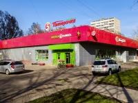 Чертаново Северное район, улица Чертановская, дом 7 к.1А СТР2. супермаркет
