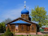 улица Чертановская, дом 2 к.2. часовня Державной Иконы Божией Матери