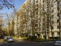район Чертаново Северное, проезд Сумской, дом 2 к.1. многоквартирный дом