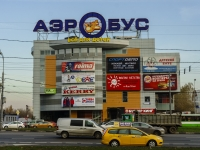 Chertanovo Severnoye,  , house 95 к.1. shopping center