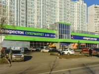 Chertanovo Severnoye,  , house 124 к.8. shopping center
