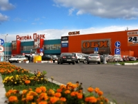 Chertanovo Severnoye,  , house 97. shopping center
