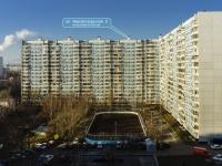 Chertanovo Severnoye, st Kirovogradskaya, house 5. Apartment house