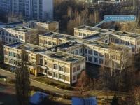 Chertanovo Severnoye, st Kirovogradskaya, house 5А. nursery school