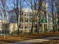 Chertanovo Severnoye, st Kirovogradskaya, house 6А к.2. nursery school