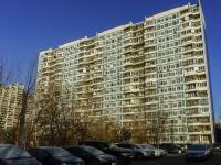 Chertanovo Severnoye, st Kirovogradskaya, house 7. Apartment house