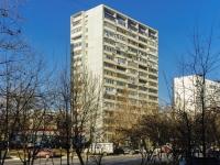 Chertanovo Severnoye, st Kirovogradskaya, house 8 к.1. Apartment house