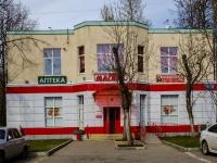 Chertanovo Severnoye, st Kirovogradskaya, house 4 к.3А. supermarket