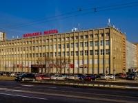 Варшавское шоссе, дом 129 к.2. торговый центр Варшавка Мебель
