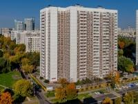 , Kirovogradskaya st, 房屋32