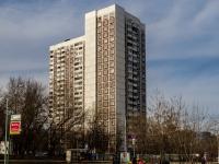 район Чертаново Центральное, Днепропетровская ул, дом 1