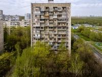 улица Днепропетровская, дом 11. многоквартирный дом
