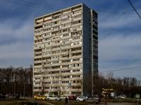 улица Днепропетровская, дом 14. многоквартирный дом