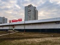 улица Днепропетровская, дом 16А. торговый центр