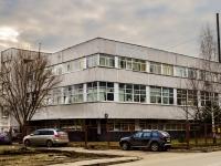 улица Днепропетровская, дом 18Б. офисное здание