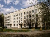 Чертаново Центральное район, улица Чертановская, дом 26. поликлиника Городская поликлиника №2