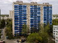 Чертаново Центральное район, улица Чертановская, дом 30 к.2. многоквартирный дом