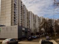Moscow, , Chertanovskaya st, house48 к.2