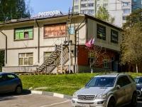 улица Красного Маяка, дом 15Б. кафе / бар