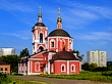 Культовые здания и сооружения района Чертаново Южное