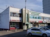 район Чертаново Южное, Варшавское шоссе, дом 143. офисное здание
