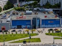 Варшавское шоссе, дом 143А. торговый центр