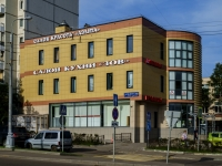 район Чертаново Южное, Варшавское шоссе, дом 143 к.5А. офисное здание