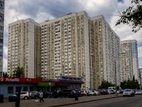 район Чертаново Южное, Варшавское шоссе, дом 152 к.1. многоквартирный дом