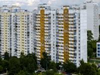 район Чертаново Южное, Варшавское шоссе, дом 152 к.4. многоквартирный дом