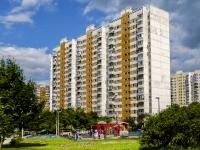 район Чертаново Южное, Варшавское шоссе, дом 152 к.6. многоквартирный дом