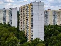 район Чертаново Южное, Варшавское шоссе, дом 152 к.15. многоквартирный дом