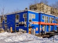 улица Дорожная, дом 7. супермаркет