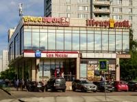Чертаново Южное район, улица Россошанская, дом 1. офисное здание