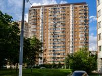 Чертаново Южное район, улица Россошанская, дом 2 к.5. многоквартирный дом