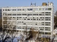 Чертаново Южное район, улица Россошанская, дом 3А. офисное здание
