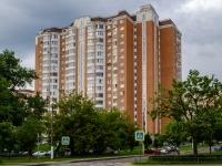 Чертаново Южное район, улица Россошанская, дом 4 к.1. многоквартирный дом
