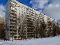 Чертаново Южное район, улица Кировоградская, дом 40 к.2. многоквартирный дом