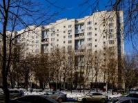 Чертаново Южное район, проезд Россошанский, дом 2 к.1. многоквартирный дом