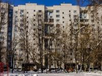 Чертаново Южное район, проезд Россошанский, дом 2 к.2. многоквартирный дом