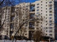Чертаново Южное район, проезд Россошанский, дом 2 к.3. многоквартирный дом