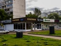 Чертаново Южное район, проезд Россошанский, дом 6. торговый центр