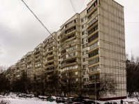 район Чертаново Южное, улица Газопровод, дом 3 к.1. многоквартирный дом