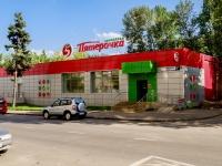 район Чертаново Южное, улица Газопровод, дом 6А. супермаркет