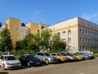 район Чертаново Южное, улица Газопровод, дом 11. поликлиника №170