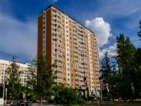 район Чертаново Южное, улица Газопровод, дом 11 к.2. многоквартирный дом