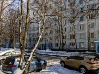 Moscow, , Chertanovskaya st, house66 к.2